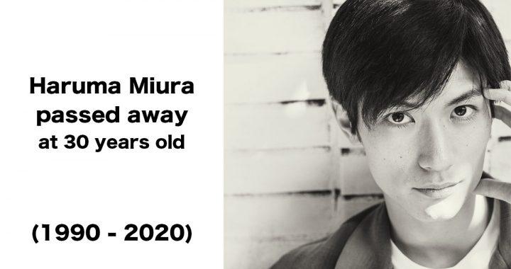 Haruma Miura has passed away at 30 years old
