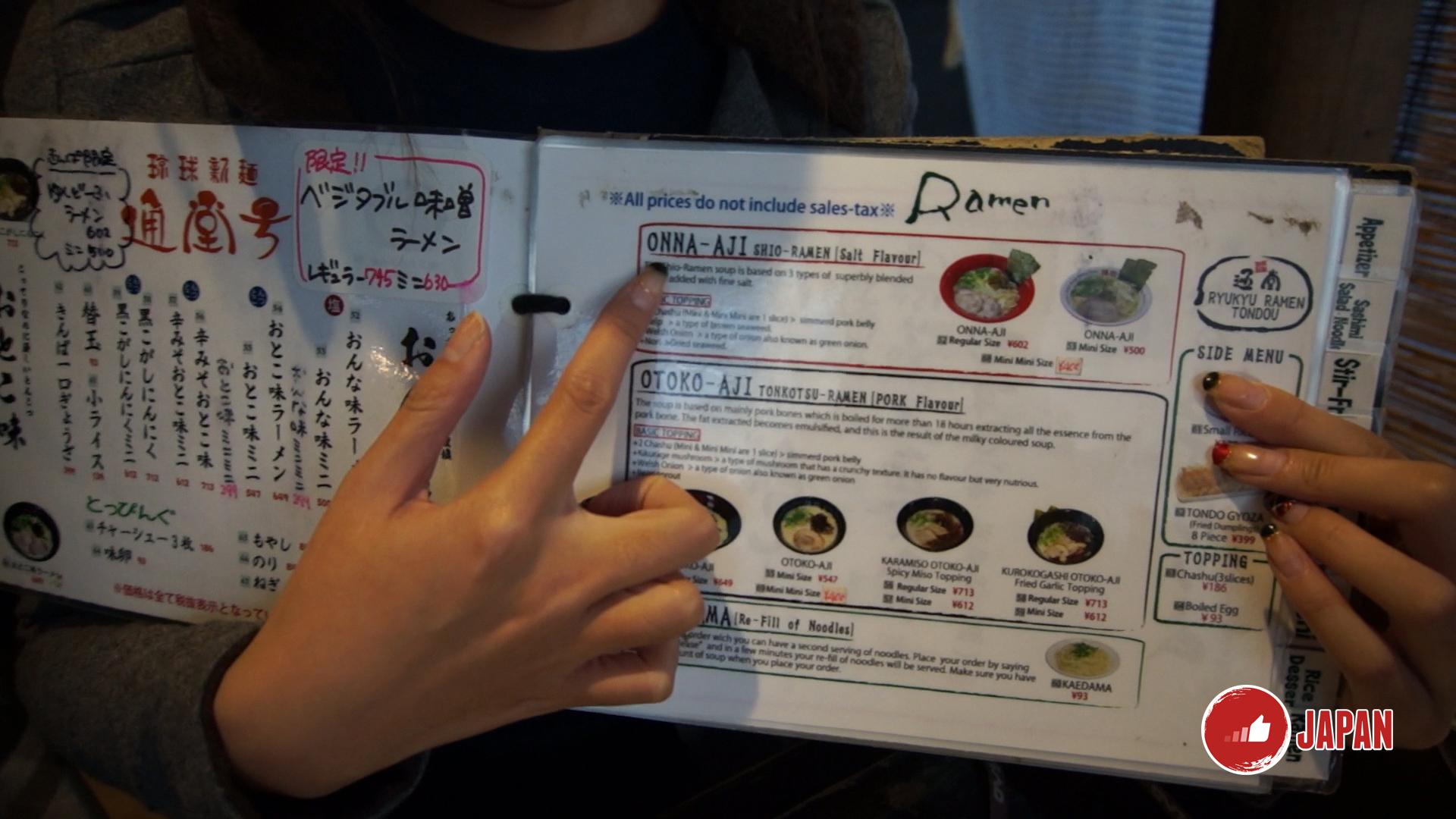 沖繩限定必食-通堂拉麵!