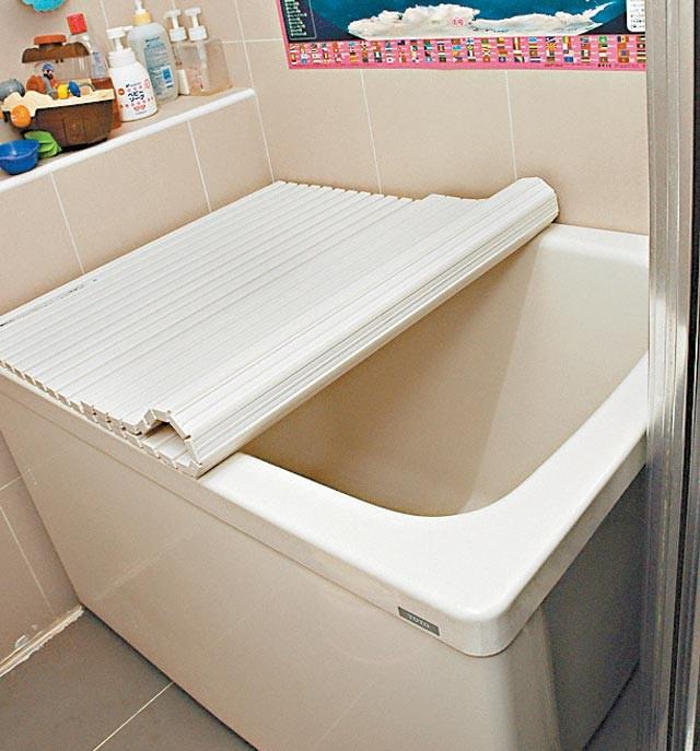 jp bath