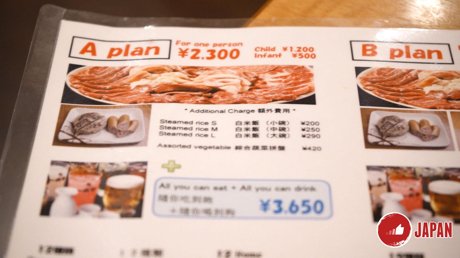 【貝遊日本】大阪美食推介-六甲燒肉放題