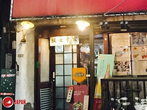 天津餃子鋪