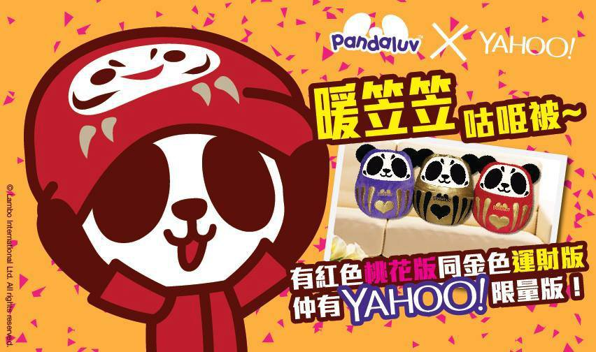 Pandaluv x yahoo
