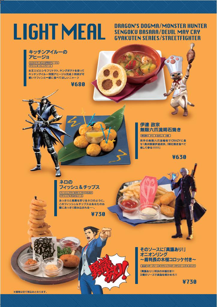 機迷必到!朝聖新宿Capcom Bar!