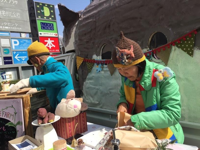 體驗最貼地東京地道生活:Farmer's Market