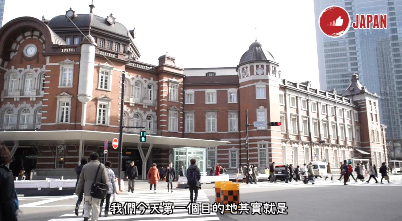 【貝遊日本】2015-16日本東京跨年之旅 DAY 3(12月31日の東京駅,KITTE,東京鐵塔,增上寺倒數)