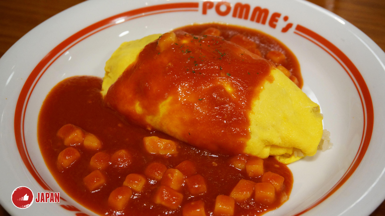 最多口味嘅蛋包飯店-ポムの樹