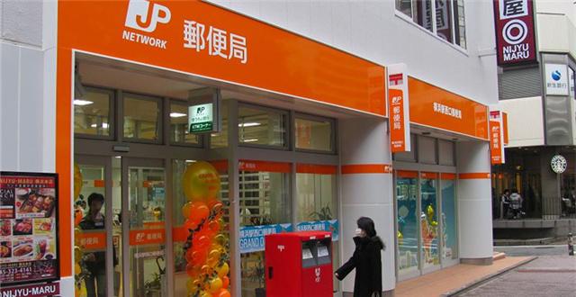 日本網購福音!日本郵局開放「代收網購」服務!