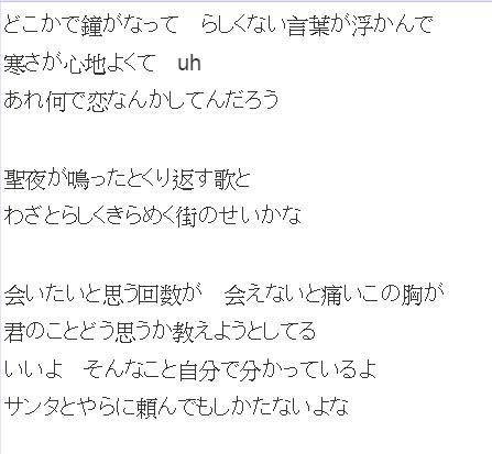 [自學日文(2)]五十音/助詞仲係記唔入腦?日劇動畫幫到你!(附各種自學資源)