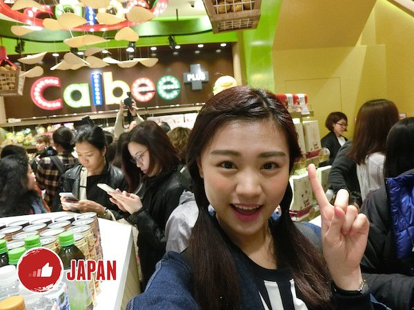 香港海外第一家-Calbee Plus卡樂B試食!超詳盡報告!