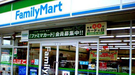 FamilyMart 24小時自動外幣兌換機