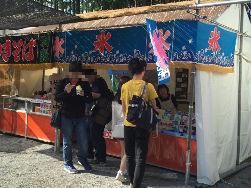 東京人氣近郊  秩父芝櫻祭(上)
