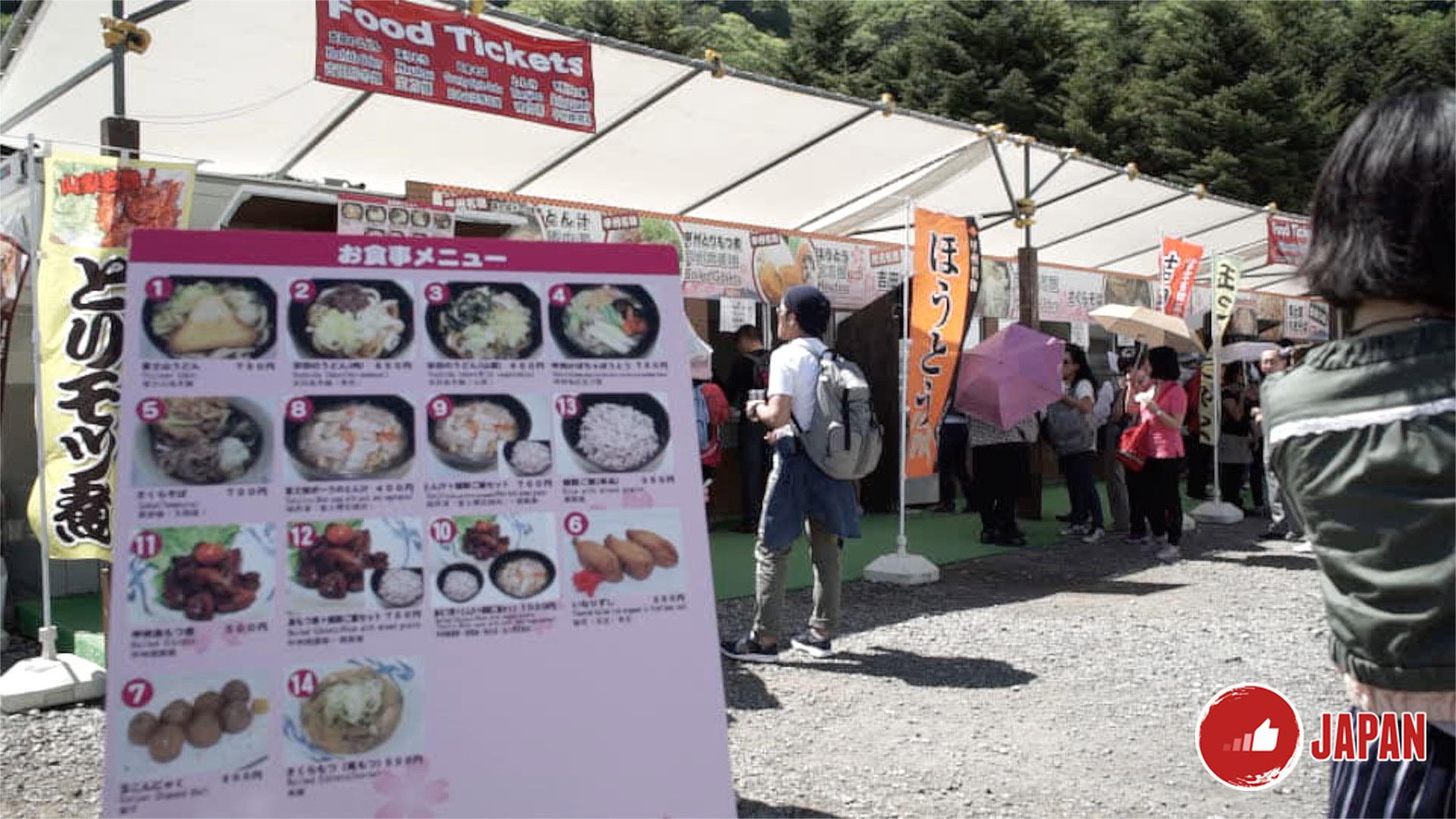 【貝遊日本】日本關東賞花花(二)富士芝櫻祭