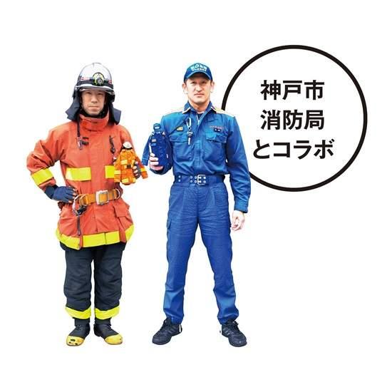Felissimo膠樽衣服推出消防員版!