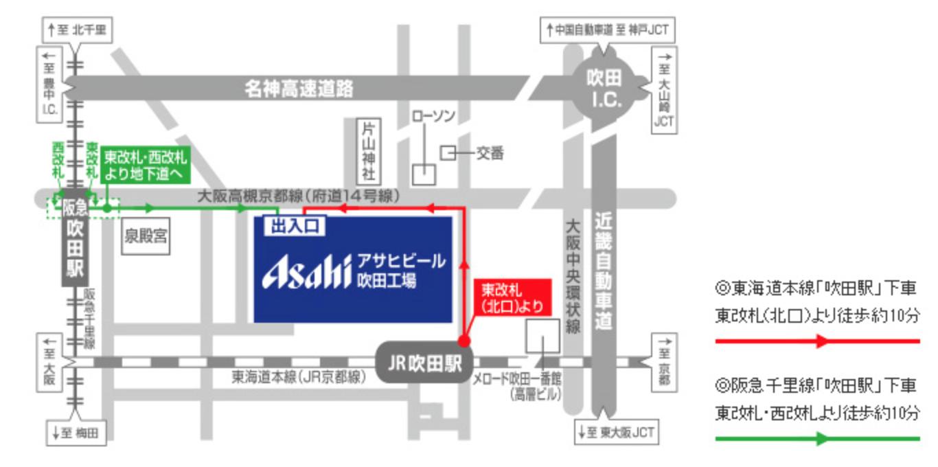 大阪吹田 Asahi 工場見學體驗之旅!
