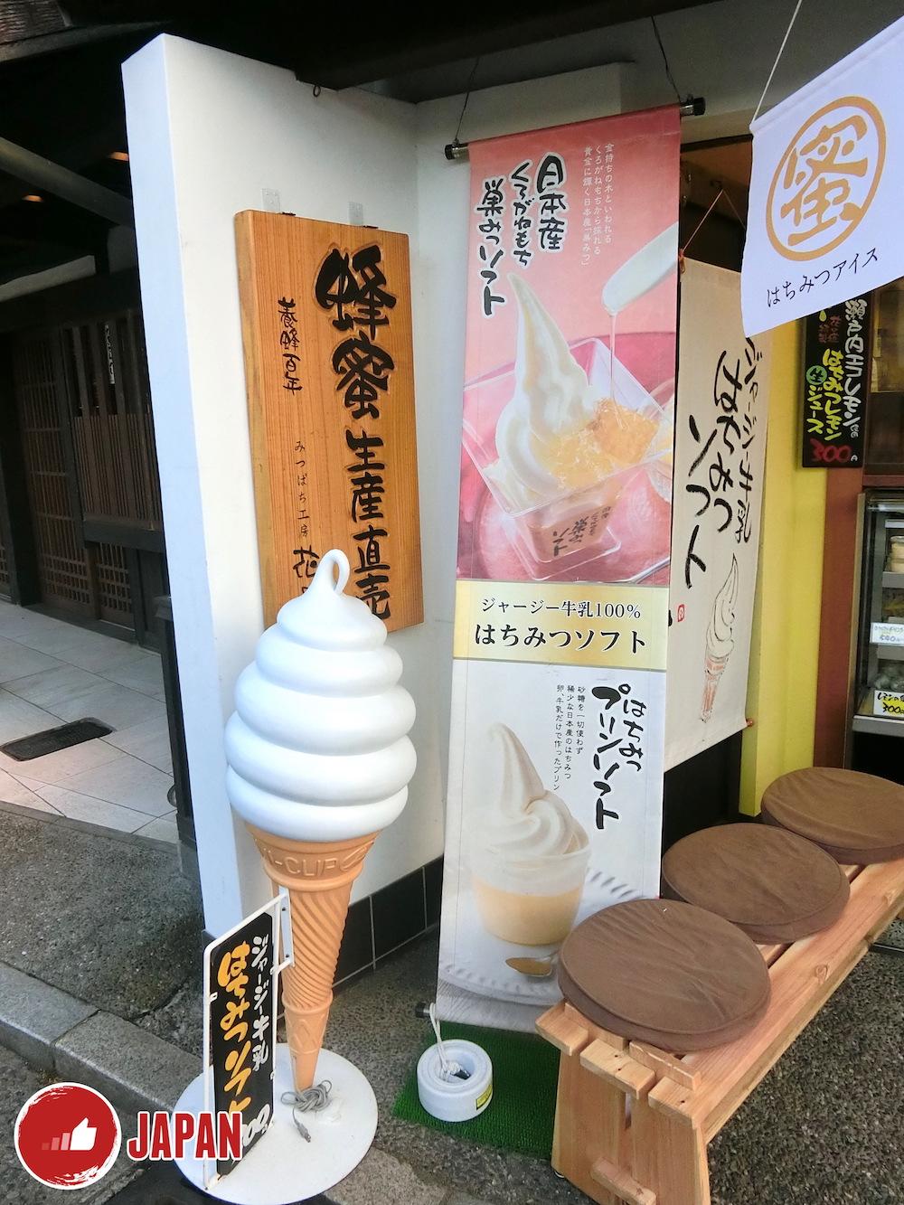 【岡山縣】倉敷美觀區 甜絲絲小食街