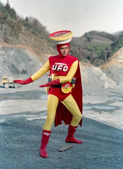 UFO之日 日本網民齊慶祝