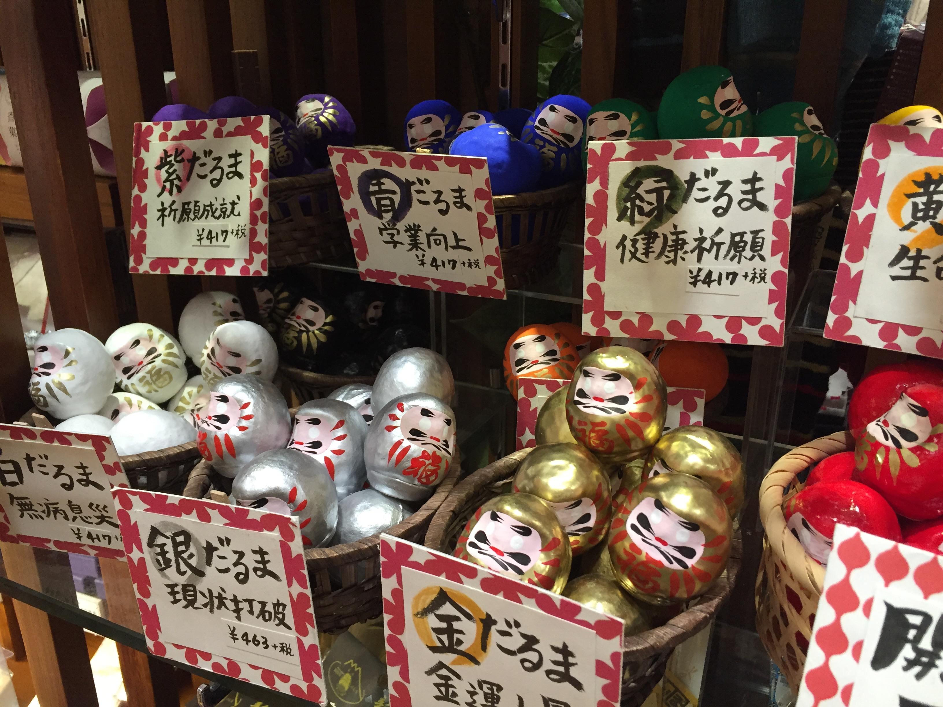 成田LAST MINUTE 日式手信急購天堂