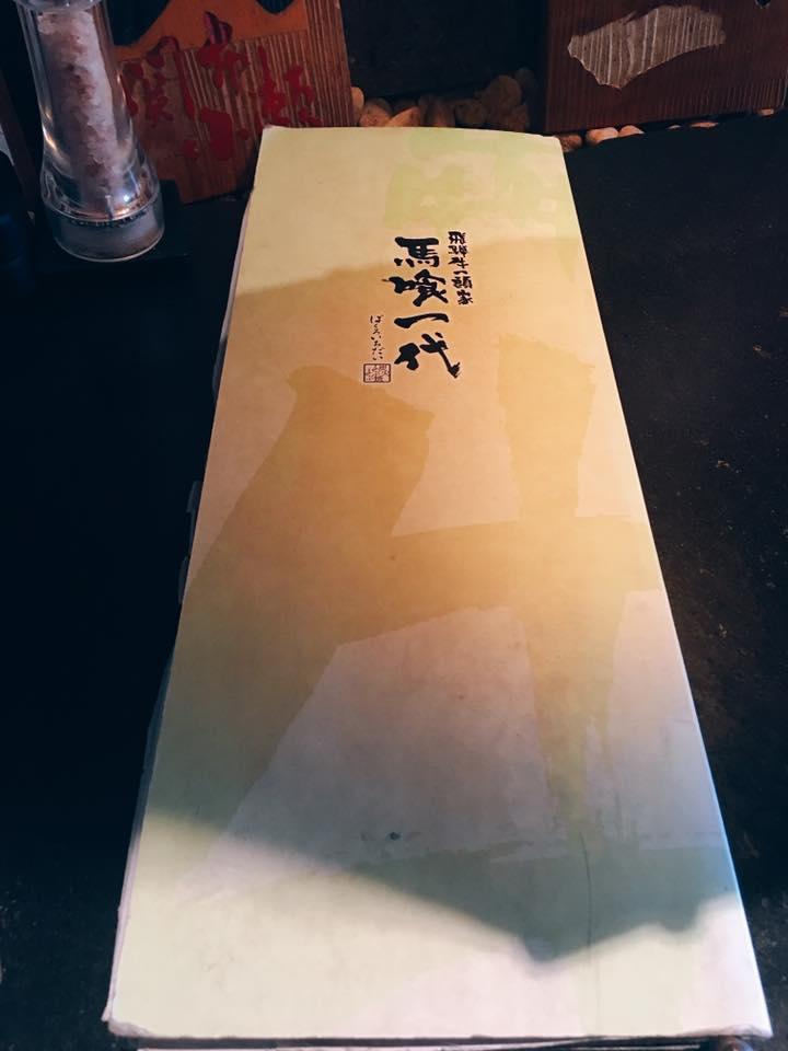 [胃食日本] 超驚喜超好食1800yenA5飛騨和牛豪華套餐~