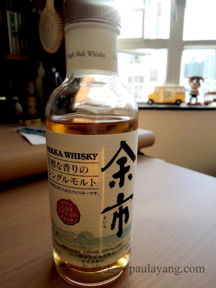 北海道限定的…酒