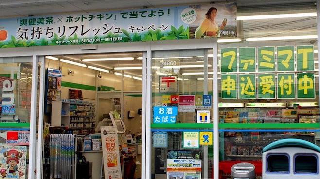 【教學】超方便FamilyMart24小時「自動外幣兌換機」