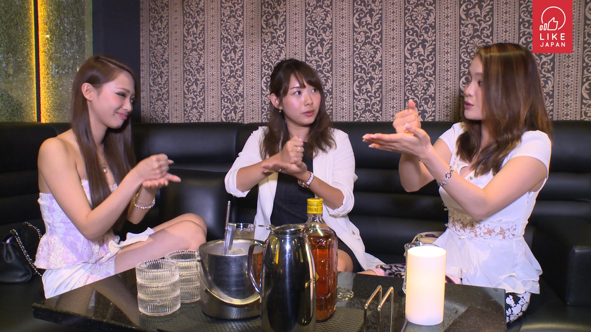 【Like Japan放送室】新宿陪酒女郎教你夜總會小知識!