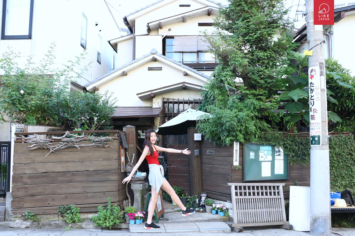 【東京】行到攰之浸一浸足湯先~