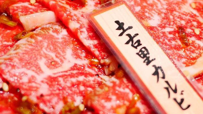 ランク王国!日本女性最愛肉料理Top 10!