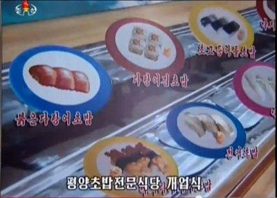 世上最唔敢去嘅壽司店 北韓大型迴轉壽司店開業!