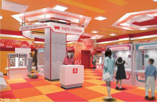 池袋西口大型分店!Game Taito Station即將開幕!
