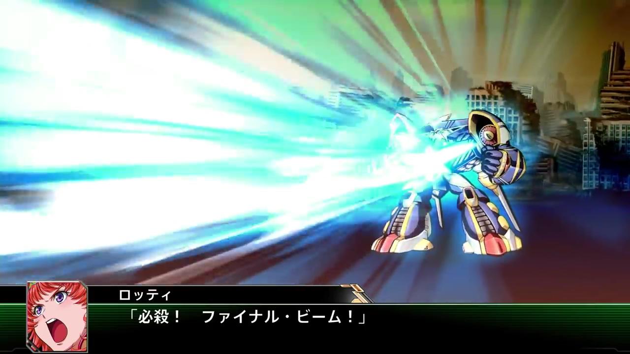 曉擊霸返來囉!!  超級機械人大戰V最新PV公開!