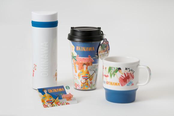 集郵時間又到喇!Starbucks超靚地區新杯登場!