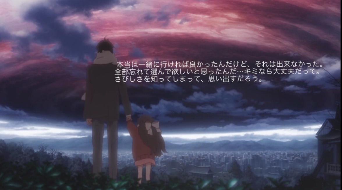 【虐心短篇動畫MV】6分鐘看完最殘酷卻又最溫柔的感人故事|《Shelter》解說及賞析
