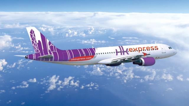 HKExpress買去程送回程!日本機票8起!