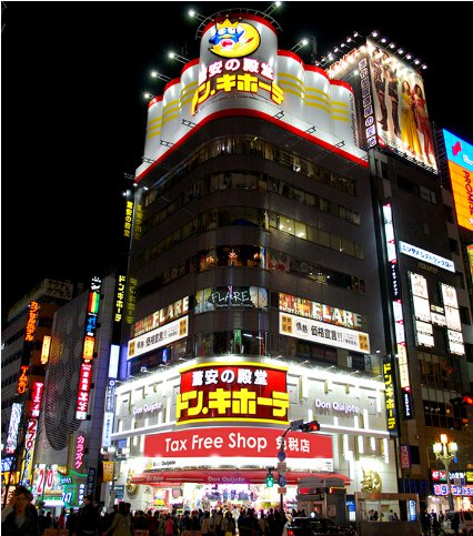 去到日本唔買「威」就走寶喇 – 日本買威士忌好去處!