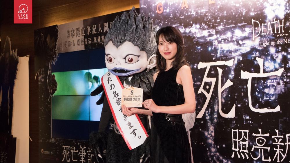 《Like Japan 會客室》專訪《死亡筆記》女主角 戶田惠梨香