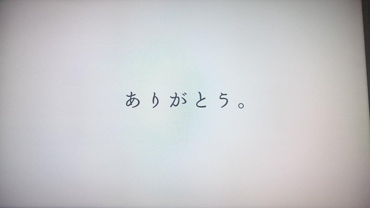Softbank為SMAP最後一夜拍攝特別廣告