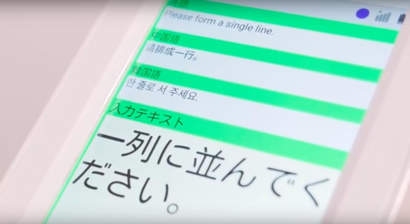 【哆啦A夢法寶落入凡間?!】 呢個「小喇叭」原來係翻譯高手!