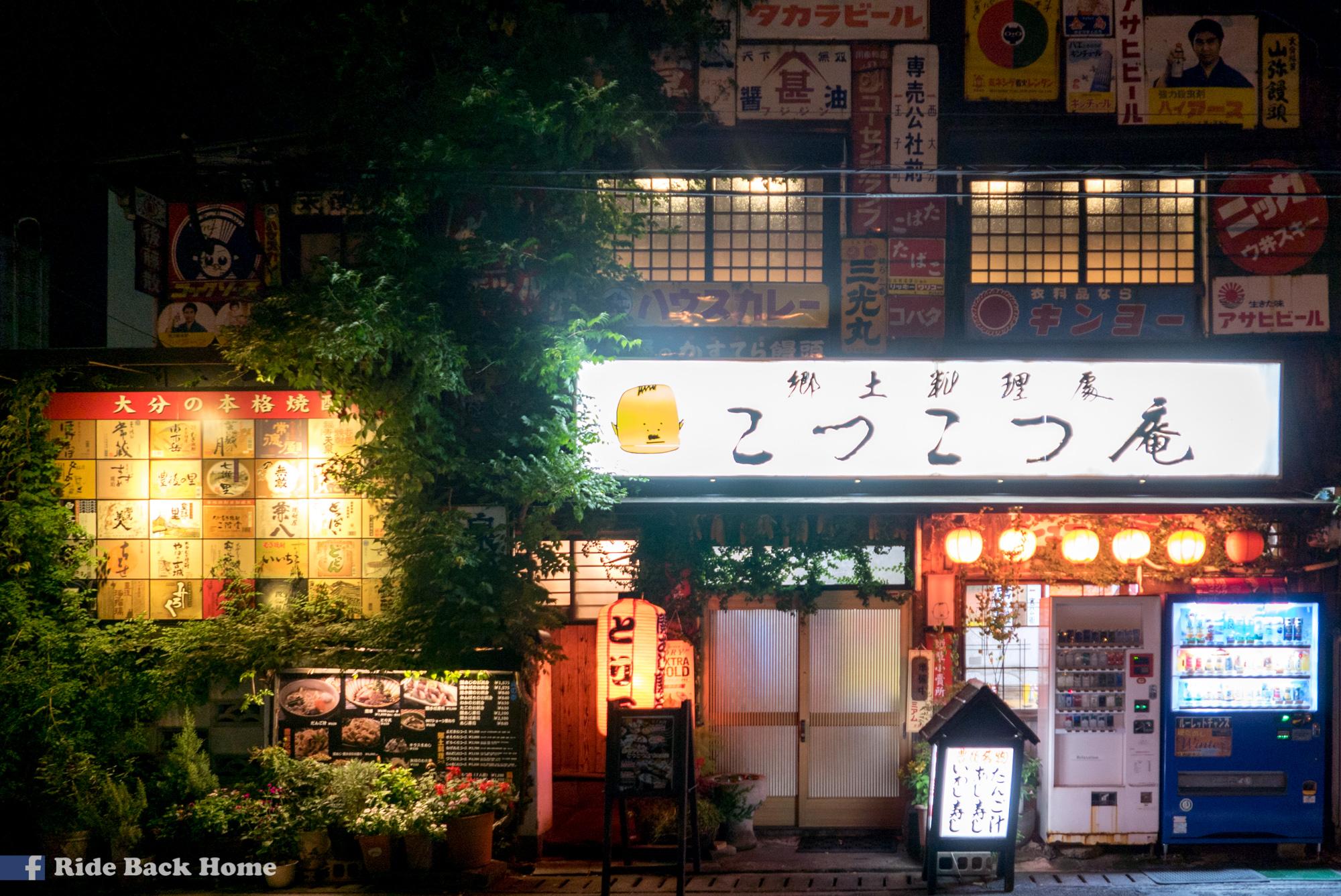 【九州之行vol.6】食盡九州!