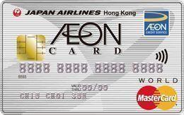AEON Card JAL 之《胃食日本》:帶你去食傳統家庭式人氣Pancake店~VoiVoi