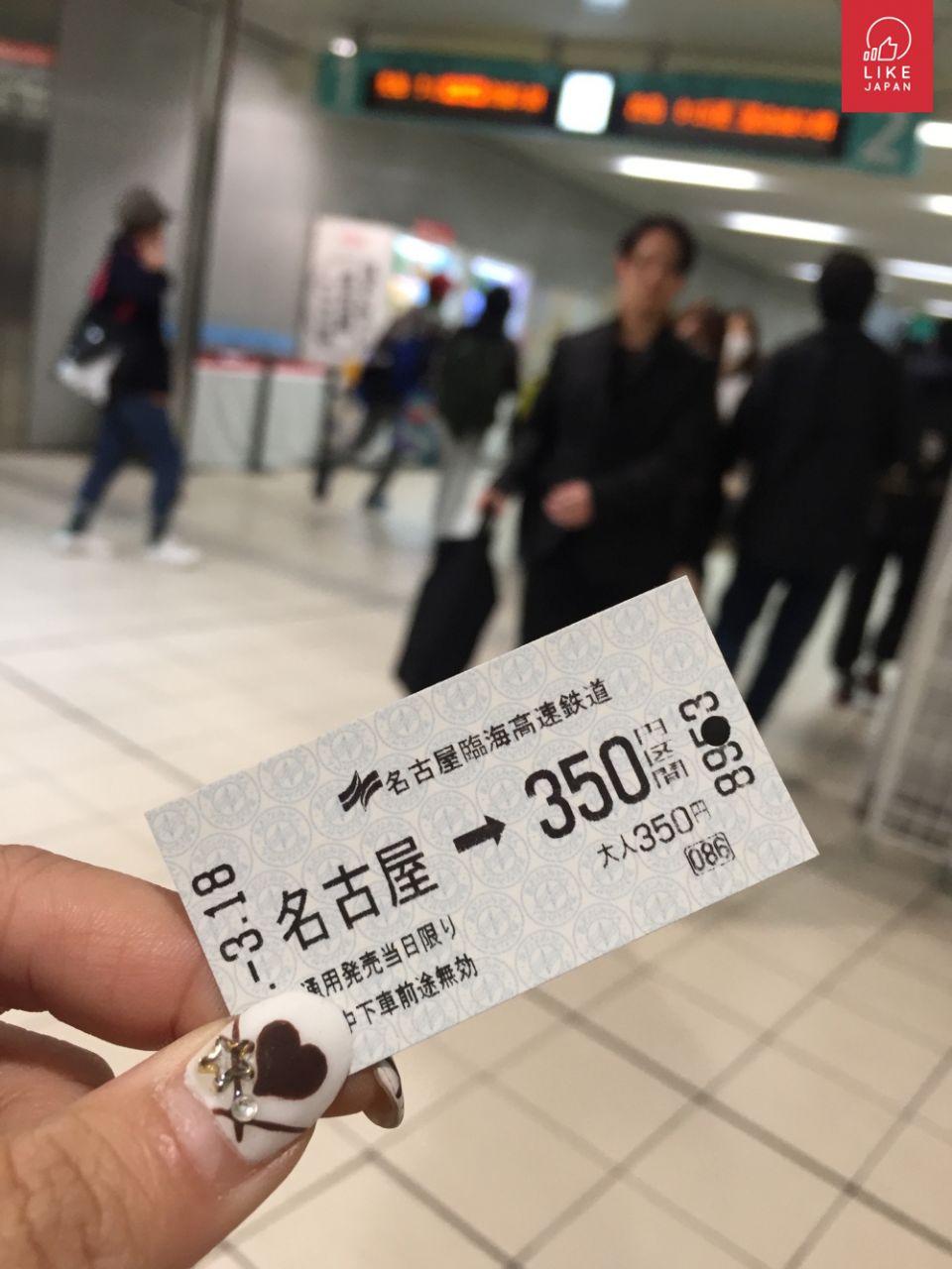 直擊 暢遊日本LEGOLAND® JAPAN 全面攻略!