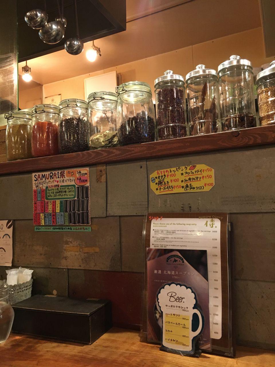 【點解會好食到咁!? 】北海道「湯咖喱名店」試食報告!