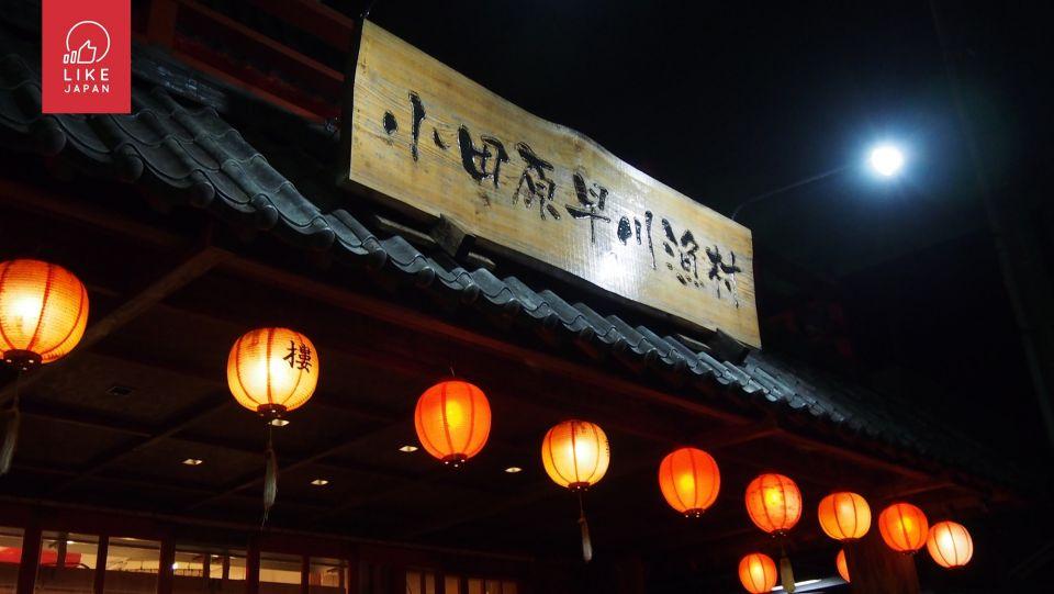 3000日圓80分鐘!! 小田原市荀靚正浜燒放題!!