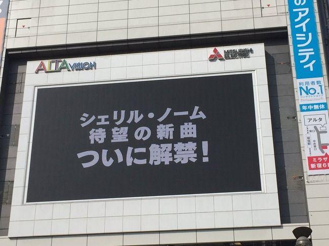 銀河妖精雪露復活! UDX公佈新PV,人潮塞爆秋葉原!!