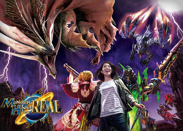 Universal Cool Japan 2017玩咗未? 下個活動「Dragon Quest The Real」又開始囉!!