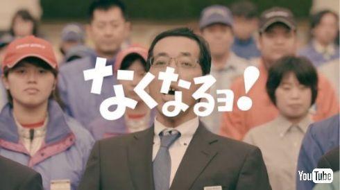 笑住等結業!?  北九州市「太空世界」結業賣廣告!