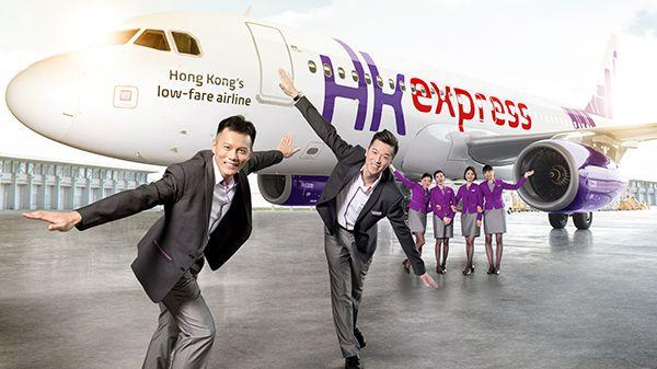 HK Express單程飛石垣島大劈價! 最平有交易!