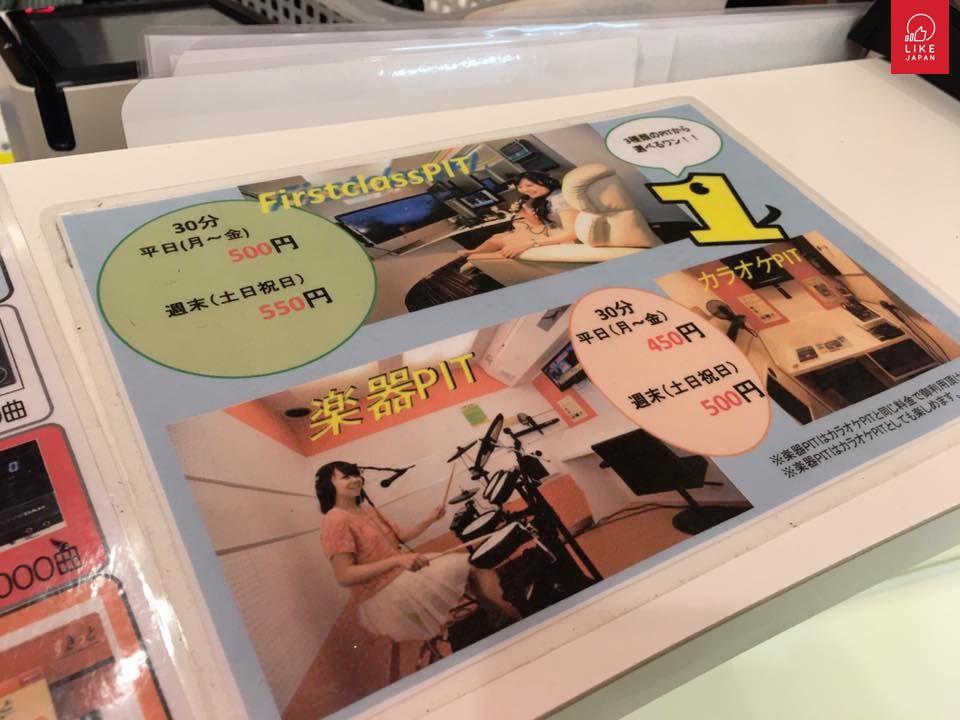 AEON Card JAL 之《玩盡東京》:帶你去體驗有專業錄音咪嘅1人卡啦OK專門店~