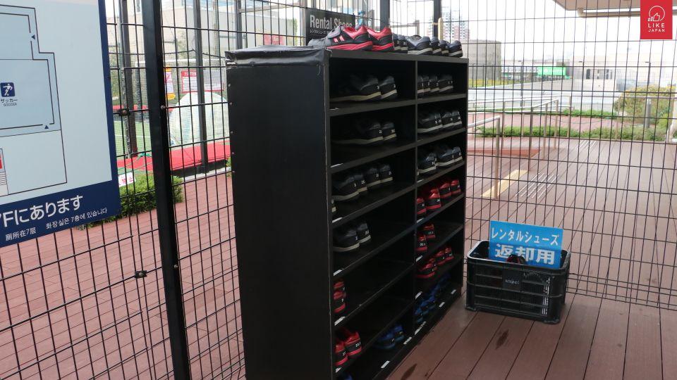 AEON Card JAL 之《玩盡東京》:120蚊任玩50種以上運動遊樂設施~「Spo-cha」!