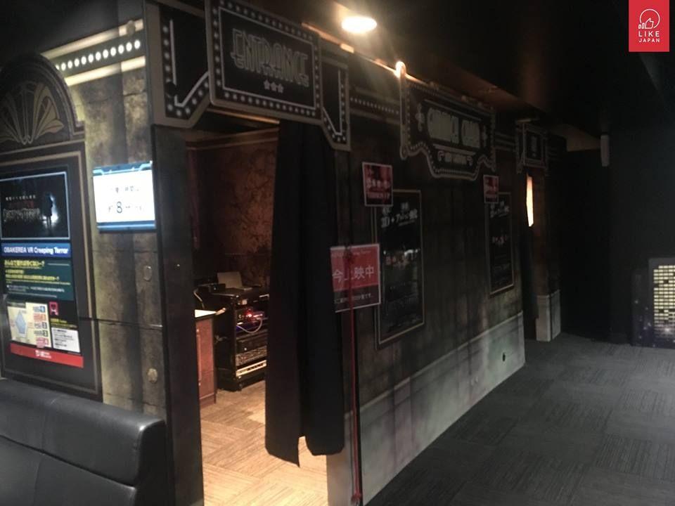 AEON Card JAL 之《玩盡東京》:超抵200蚊80分鐘任玩~渋谷人氣VR樂園