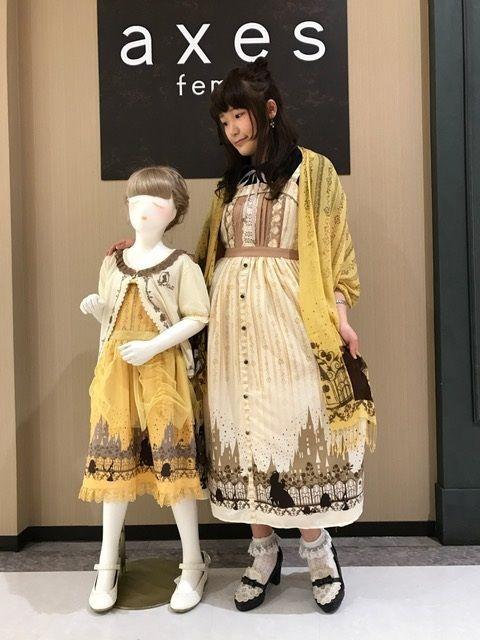 唔洗cosplay都可以化身貝兒!axes femme X 《美女與野獸》聯名服飾